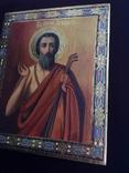 Икона Прокопий, фото №4