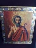 Икона Прокопий, фото №5