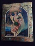 Икона Собор Архангела Михаила, фото №3