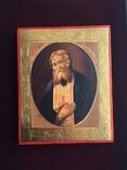 Икона Серафим Саровский, фото №2