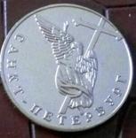 1 рубль 2003 року . Копія срібної , не магнітна, посрібнення 999, фото №2