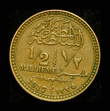 Британский Египет 1/2 миллим 1916 оккупация, фото №2
