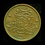 Египет 1/20 кирш 1910, фото №2