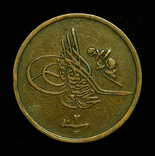 Египет 1/20 кирш 1910, фото №3
