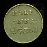 Британская Бенгалия 1/2 анны 1831 редкий тип, фото №2