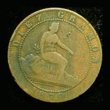 Испания 10 сентаво 1870, фото №3