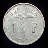 Бельгия 1 франк 1934, фото №2