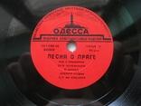 Пластинка патефонная 20см.М.Бернес,,Заветный перекресток,,, фото №4