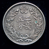 Корея 1/4 янг 1898, фото №2