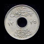 Британский Египет 2 кирш 1916, фото №3