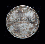 Бонн 5 пфеннигов 1918 железо, фото №2