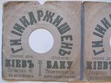Конверты для пластинок 2шт., фото №5