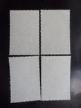 Британское содружество. Сент Люсия. Религия. Живопись. серия MNH, фото №3
