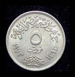 Египет 5 пиастров 1972 Unc, фото №2