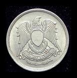 Египет 5 пиастров 1972 Unc, фото №3