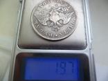 1 рубль 1831 год копия, фото №7