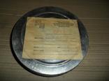 Кинопленка 2 шт Задумано В.И.Лениным 1 и 2 части, фото №5