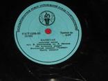 Виниловая пластинка из СССР.№18, фото №6
