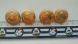 Пуговицы, генеральские, позолоченные, с гербом СССР, не ношенные, фото №5