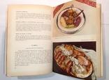 Кулинарное искусство и венгерская кухня.1957г., фото №7