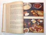 Кулинарное искусство и венгерская кухня.1957г., фото №8