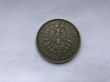 5 мароки 1875, фото №3