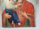 Икона Богородицы 29,5х22,5 см, фото №4