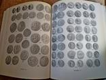 Монетное дело Боспора Анохин В.А 1986 г., фото №7
