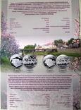Буклет НБУ до монети 1120 років м. Ужгороду, фото №3