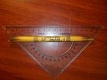 Ручка СССР Растительный орнамент, фото №2