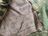 Военная маскеровочнная одежда, фото №5