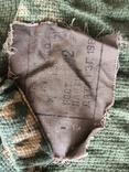 Военная маскеровочнная одежда, фото №6