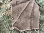 Военная маскеровочнная одежда, фото №7