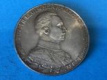 3 марки 1913 г. Пруссия, фото №2