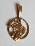 Советский кулон. Золото 583 проба. Роза., фото №2