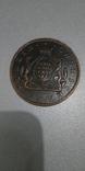 5 копеек 1777 года сибирская монета двор КМ копия, фото №2