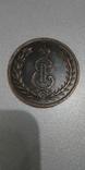 5 копеек 1777 года сибирская монета двор КМ копия, фото №3