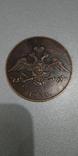 10 копеек 1834 СМ масонский орел копия монеты, фото №3