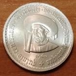 Португалия 1960 г. 500 эскудо,принц Генрих,500 лет со дня смерти, фото №2