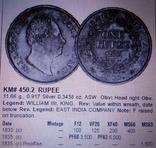 1 рупія 1835 року Індія -колонія Великої Британії, фото №8