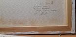 Горбатый мост и Усечённая колонна, холст, масло, 70х95 см. Алек Гросс., фото №12