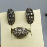 Кольцо и серьги с цветочками. Серебро 875 Звезда. Вес 10,08гр, фото №2