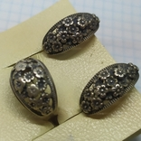 Кольцо и серьги с цветочками. Серебро 875 Звезда. Вес 10,08гр, фото №3