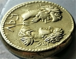 Статер Савромата ІІ, Боспор, електр, 174 - 211 рр., фото №6