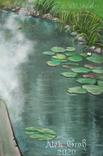 Дым над водой. Алек Гросс. 80х60 см. Холст, масло, фото №11