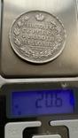 Монета 1 рубль 1826 год, вес 20,6 грамм. Копия, фото №8