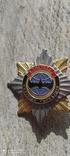 Військова розвідка, фото №4