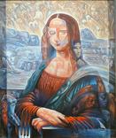 Мона Ліза без посмішки. Копія., фото №2
