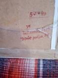 """Жанровая картина маслом""""Домой"""", 57*40см,стиль соцреализм, фото №6"""