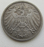 1 марка 1915 года, фото №5